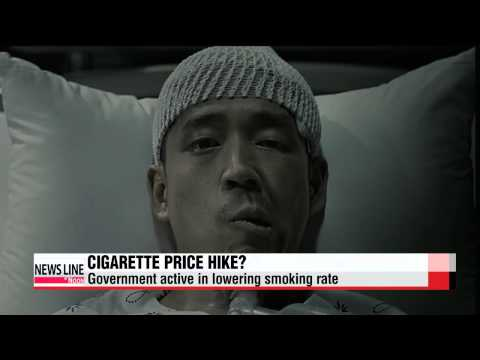 Government seeks cigarette price hike to lower smoking rate