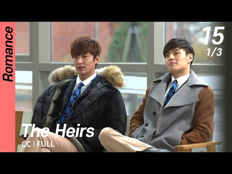 [CC/FULL] The Heirs EP15 (1/3) | 상속자들