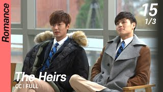 CC/FULL The Heirs EP15 (1/3)  상속자들