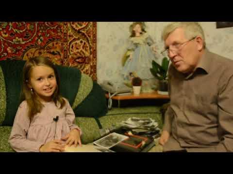 Автор Калмакова Алиса Герой Никитин Анатолий Сергеевич