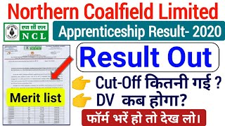 NCL Apprentice Result Out 2020| Northern Coalfield Limited Apprenticeship Merit list Out| NCL Result
