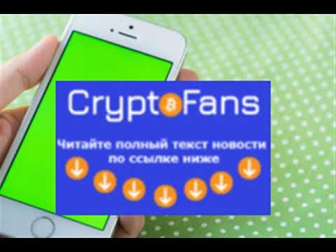 """Не """"Фейсбуком"""" единым: Line скоро может получить лицензию крипто-биржи в Японии"""