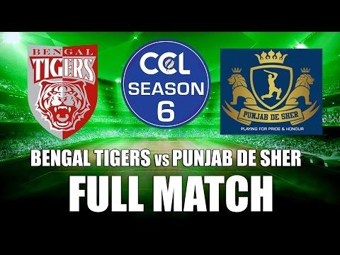 Celebrity Cricket League (CCL6) Bengal Tigers VS Punjab De Sher  - Full Match