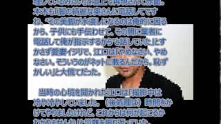 俳優の江口洋介(47)、本木雅弘(49)、國村隼(59)が20日、...