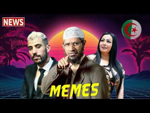 Download Memes Dz Compilation V34 | تجميعة ميمز رمضانية تنسيك في الصيام  😂 🇩🇿