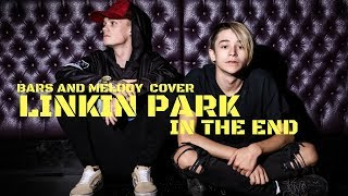 Linkin Park - In The End Bars and Melody COVER (RIP Chester Bennington)