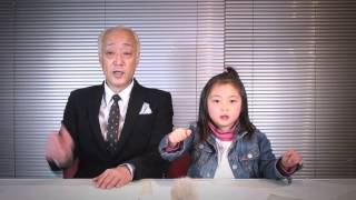 グとハナはおともだち 2013年3月 【タクシーエム / タクシーちゃんねる】 thumbnail
