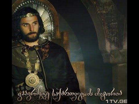 Timur the Lame - Tamerlane E04 HD [ENG] Subtitles თემურ ლენგი (გააგრძელე საქართველოს ისტორია)