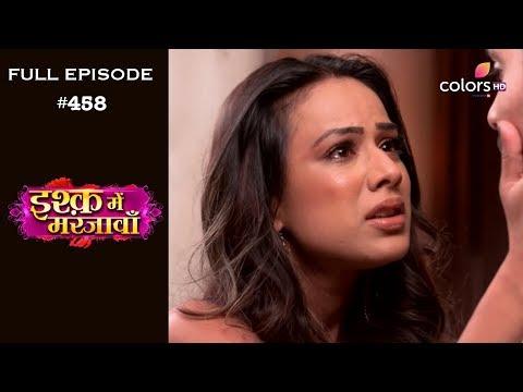 Ishq Mein Marjawan - 5th June 2019 - इश्क़ में मरजावाँ - Full Episode