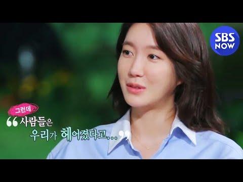"""SBS [힐링캠프] - 이지아, 정우성에게 """"건승하시길 마음으로 빌어요"""""""