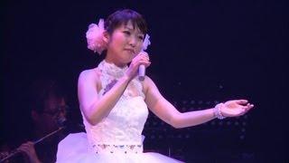 森山愛子デビュー10周年「約束」ヒット感謝祭コンサートより 2013年5月1...