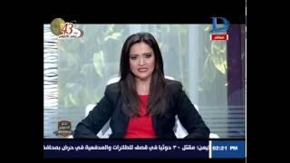 صباح دريم | الاعلامية منة فاروق توضح مميزات مستيرال أنور السادات