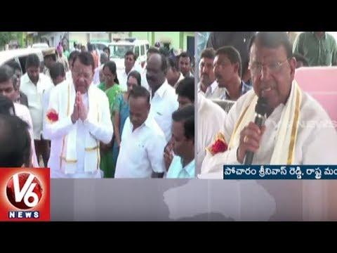 Minister Pocharam Srinivas Reddy Inaugurate Paddy Purchase Center In Banswada   Kamareddy   V6 News