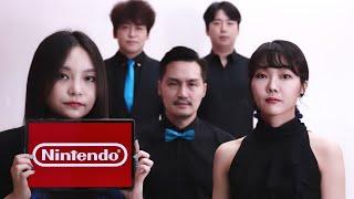 Nintendo Sound Effect (acapella)