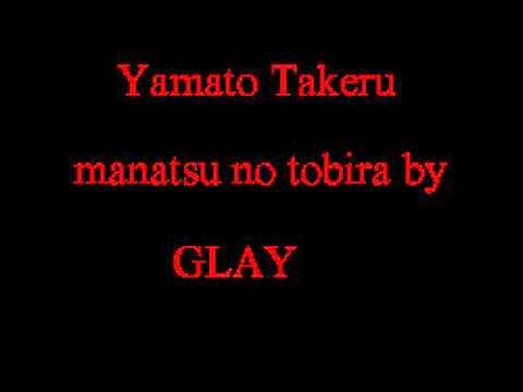 Yamato Takeru manatsu no tobira