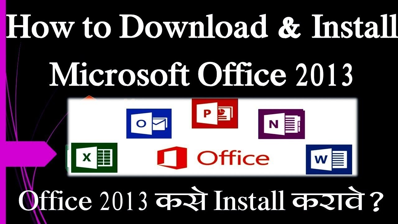 How to download install microsoft office 2013 tutorial how to download install microsoft office 2013 tutorial office 2013 install baditri Images