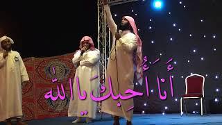 اجمل وأروع أنشودة للشيخ منصور السالمي ماقال لي ربي اما استحييت تعصيني