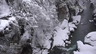 [石川]手取峡谷の雪景色[UHD4K顔声曲無自然音] - Snowy landscape in Tedori gorge thumbnail