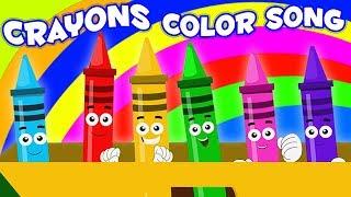 мелки цвет песня | русские цвета для детей | цветная песня для детей | Crayons Color Song