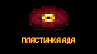 Пластинка P̾i̾g̾s̾t̾e̾p̾ (feat. MrGridlock)