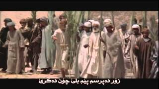 maher zain muhammad pbuh kurdish subtitle