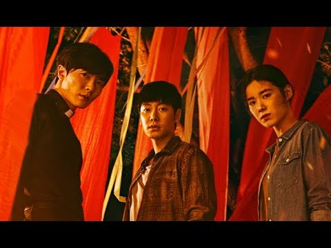 K-Drama The Guest Short OST Somewhere {MV}