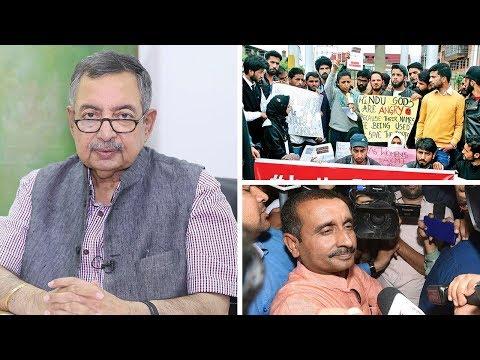 Jan Gan Man Ki Baat, Episode 226: PM Modis Statement on Kathua and Unnao