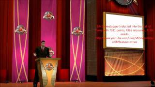 nba 2k12 my player hall of fame ceremony speech no pictures only video no bs 720p hd