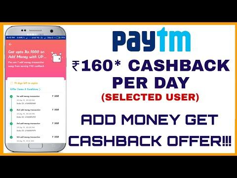 Rs 160 Cashback Per Day | Paytm New Send Money Get Cashback Offer