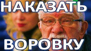 Армен Джигарханяна требует сурово наказать экс супругу!  (01.04.2018)