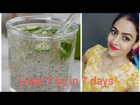 How to lose 7kg in just 1week | Chia seed weightloss drink | sabja seeds for weightloss