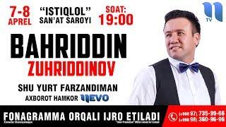 Bahriddin Zuhriddinov - 'Shu yurt farzandiman' nomli konsert dasturi 2017