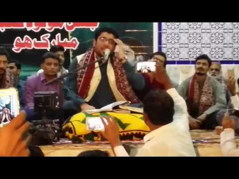 Mir Hasan Mir reciting Chherr dya he Zikr-e-Moula at Hala thumbnail