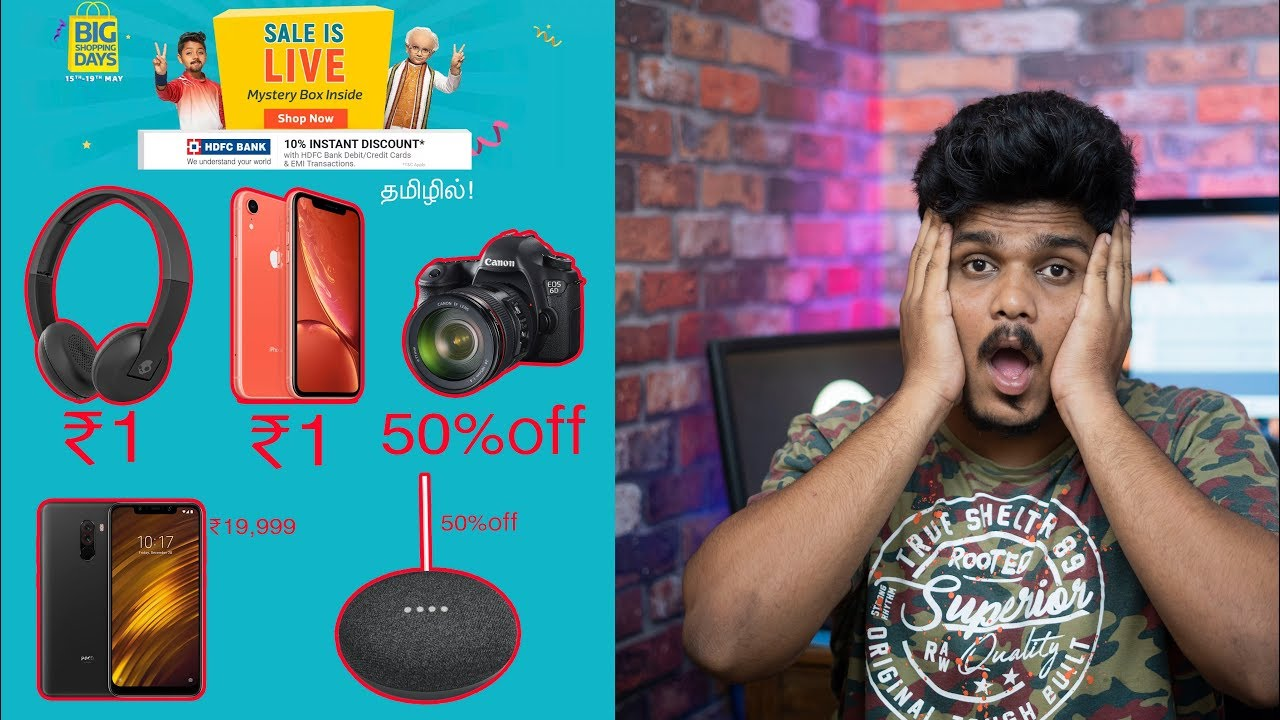 2b7ce798 Best Mobile, Headphones, iPads, DSLRs, Laptops Offers in Flipkart Big  Shopping Days in Tamil! – Shopping time