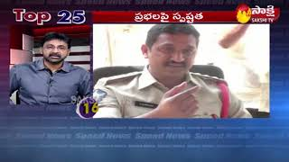 Sakshi Speed News | 5 Minutes 25 Top Headlines@7PM - 28th February 2021 | Sakshi TV