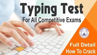 Typing Test for All Competitive Exams |Hindi| Tricks and Tips for Typing Test How to Crack it