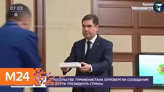 Актуальные новости России и мира за 22 июля - Москва 24