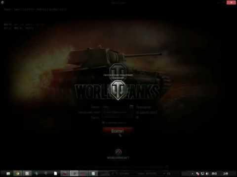 скачать рабочий бот КИБЕР ТАНК +ключ для игры world of tanks / download working bot CYBER TANK