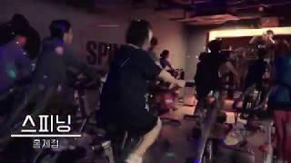 [소개영상] 스타칼리 휘트니스 미리보기! 전격공개