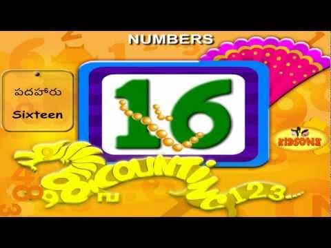 15 ౧౫ padhihenu | Telugu Language (తెలుగు) Numbers | M(A)L