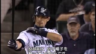 イチロー MLB 2002-2003 ハイライト