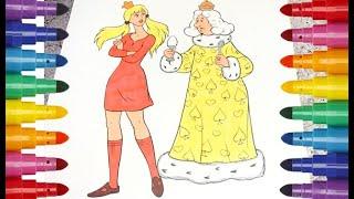 Бременские музыканты советские мультфильмы Раскраска антистресс