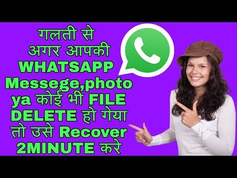 How to Recover WHATSAPP chat,photo and file in Android