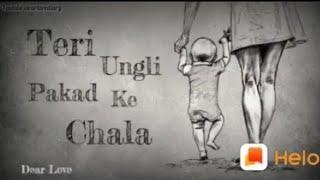 Teri ungli pakad ke chala whatsapp status full screen,