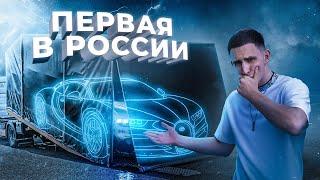 МОЯ НОВАЯ АКУЛА ПЕРВАЯ ТАЧКА В РОССИИ