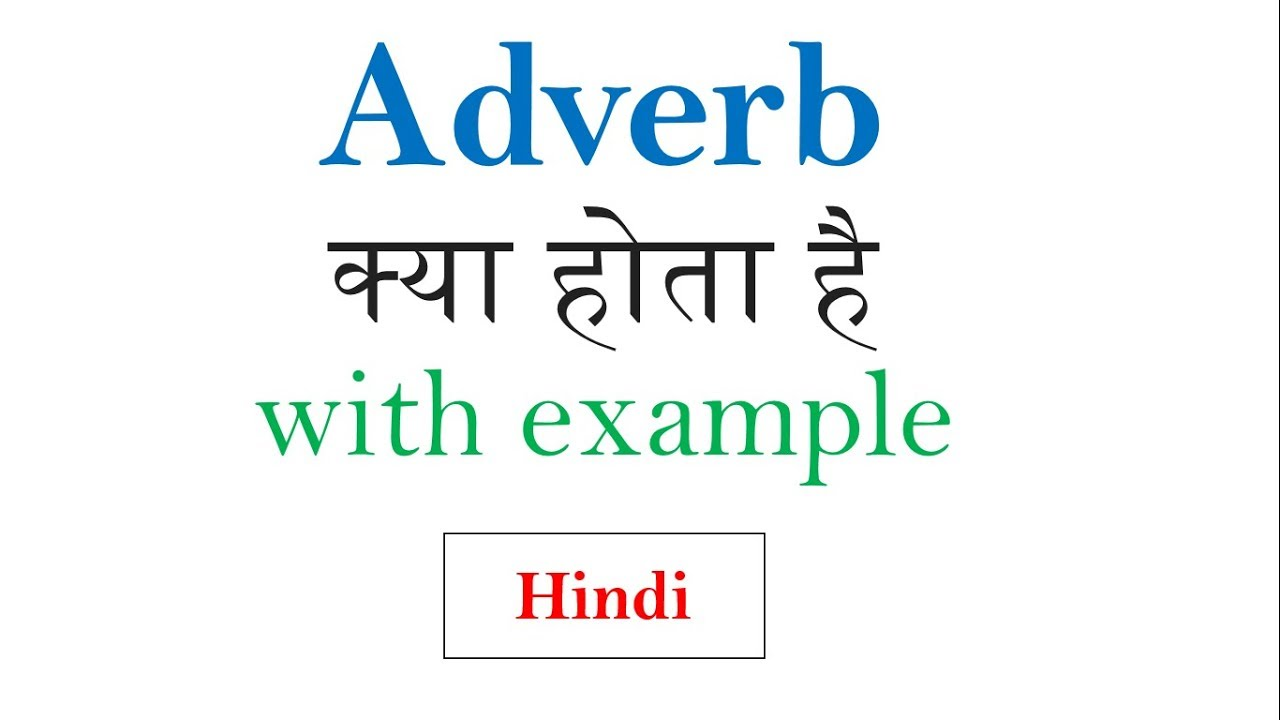 Adverb In