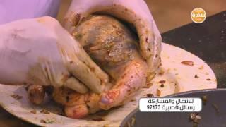 دجاج مشوي بالفواكه المجففة - رول كفنة بالجبنة - مببار   الشيف حلقة كاملة