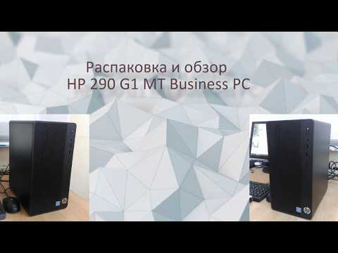 HP 290 G1 MT Business pc