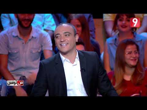 من تونس الموسم 2 - الحلقة 3 الجزء الثالث