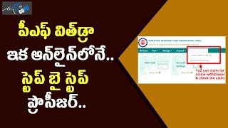 Video How To Withdraw ePF And EPS Balance In Online - Telugu Tech Guru download MP3, 3GP, MP4, WEBM, AVI, FLV November 2018